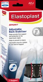 Adjustable Back Stabiliser